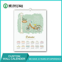 Best Personalized New Design Scroll Wall Calendar
