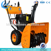 Snow Sweeper/Snow Cleaning Machine/Snow Sweeper Machine