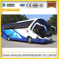 Sinotruk howo new coach bus colour design luxury buses for sale