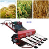 Diesel engine wheat crop cutting machine