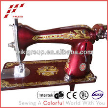 JA2-2 Household shanggong sewing machines