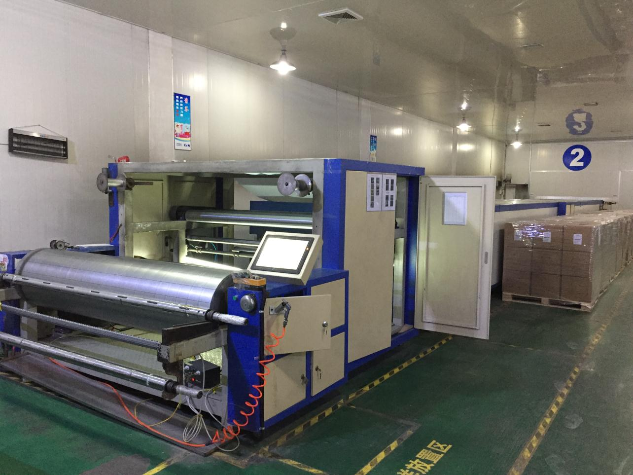 EVA Film Producing Line