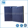 honeycomb activated carbon air filter