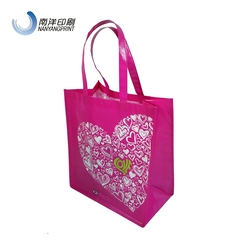 Pink Foldable PP Woven Shopping Bag With Heart Printing