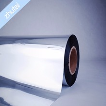 top quality custom recycled agricultural plastic film aluminium foil laminated fabric