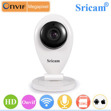 Two Way Audio IPCam Sricam SP009 Micro TF Card For Record Wireless Wifi Camera Low Cost IP Camera