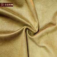 Wholesale chamois fabric 100% Polyester