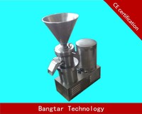 High Quality Grinding Cow Bone Powder Colloid Mill