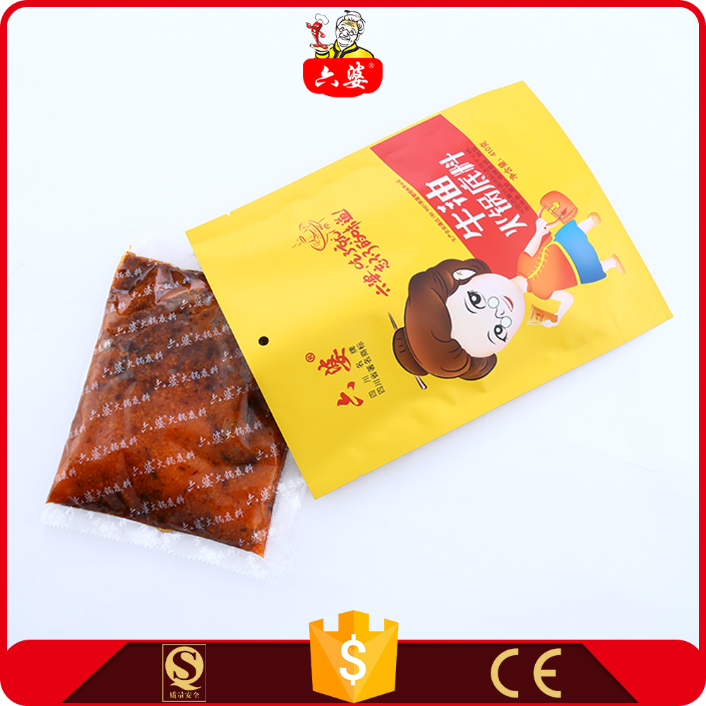 Latest Products In Market Chinese Traditional Food Beef Tallow Condiment Spicy Soup Base