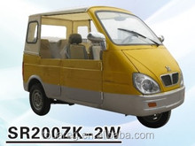 High quality SR200ZK 2W Ambulance passenger tricycle with competitive price