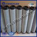Replacement pall hydraulic filter element used for Lubrication system of the boiler