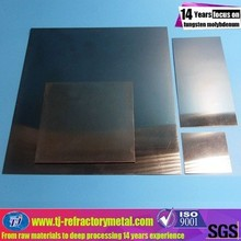 cold rolled pure molybdenum sheet price