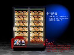 13CL High End Air Cooling 2-door Remote Display Chiller/Freezer /fridge/refrigerated glass door showcase/display cooler