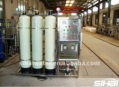 RO water treatment plant,ro system drinking pure water filter machine