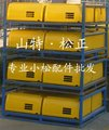 ACCUMULATOR BOX OF pc60-7 pc200/220-6-7-8 pc360/400-7