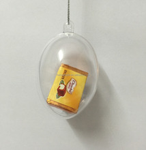 Openable Clear transparent Christmas ball hanging balls Candy box egg shape