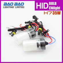 High quality unique oem d4s harison hid xenon bulb 4300k