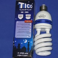 ISLAMIC Energy Saving Lamp
