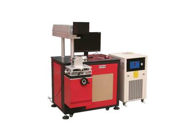 yag laser marking machine