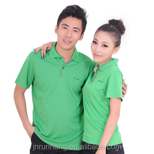 2017 summer male female couple polo t-shirt uniform for school or restaurant