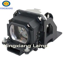 Original Low Price Projector Lamp ET-LAB10 For Panasonic PT-U1X87 Projector Lamp, Part Code: ET-LAB10