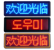 Hot new innovative full color led moving message sign/board/adversiting p10 indoor led display/screen module