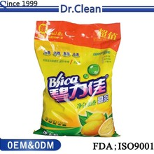 Hot China supplier washing powder industrial laundry chemical
