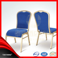 Wholesale Metal Aluminium Hotel Banquet Party Wedding Chiavari Chair