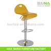 modern acrylic bar stool BN-4026