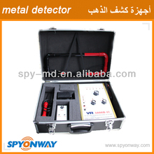 Professional Manufacturer Directly Supply Gold Metal Detector VR3000 For Detecting Diamond, Gold