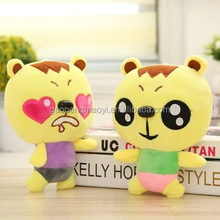 Mother's Day,Plush toy Cartoon cute little tiger ,claw machine toys