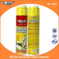 Multi-purpose foam cleaner spray for car interior fabric leather sofa carpet cleaning