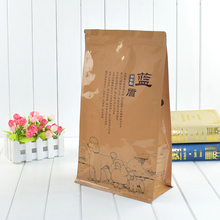 Custom Biodegradable Flat Bottom Laminated Side Gusset Zip Top Doypack Pouch Food Packaging Bag for Tea/ Coffee Bean/ Tobacco