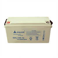 rechargeable deep cycle gel 12V150AH storage battery