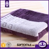 Hebei private label 100% cotton yarn dyed thick face towel with beautiful design