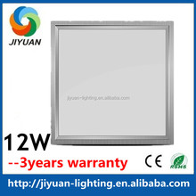 New products for 12w led panel lighy; Environmental 12w led panel light; Slim and beautiful 12w led panel light