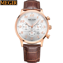 Good quality wholesale cheap price megir brand african watches