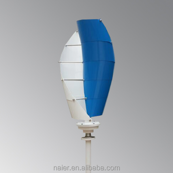 200w Small Vertical Axis Wind Turbine on sale
