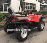 NEW 550CC EEC UTILITY ATV QUAD