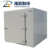 ice cream freezer container as refrigerated container be equipped with Cold room