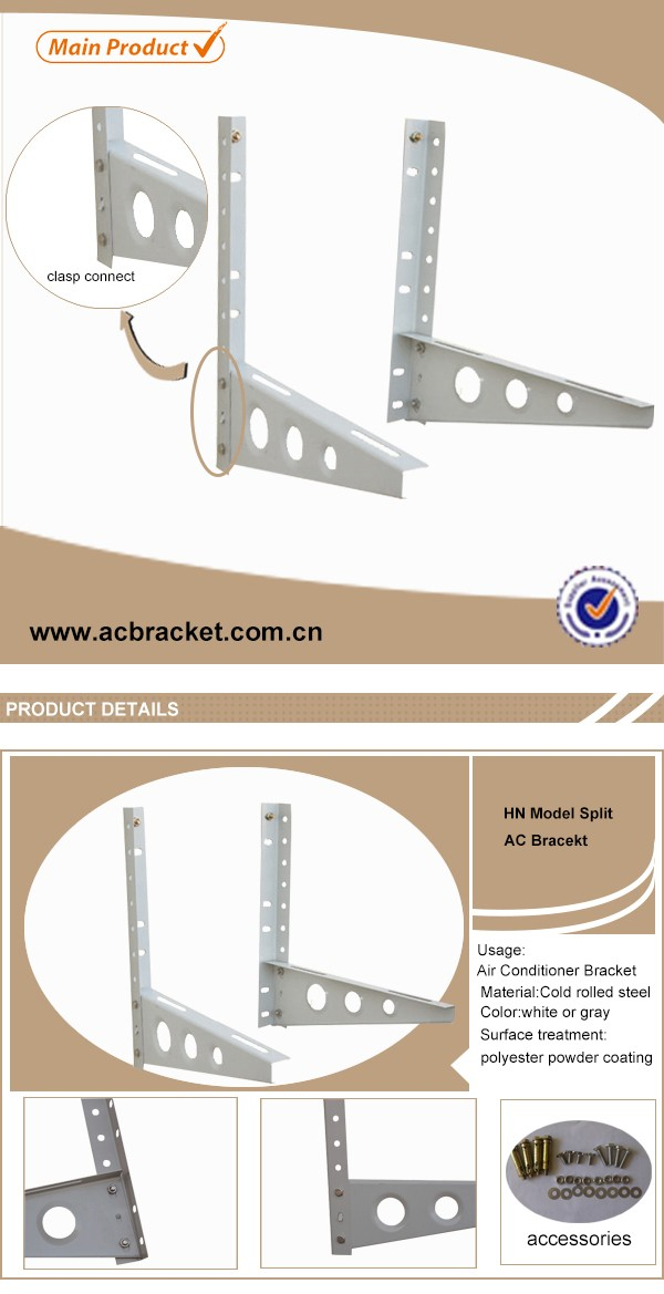 New item air conditioning brackets