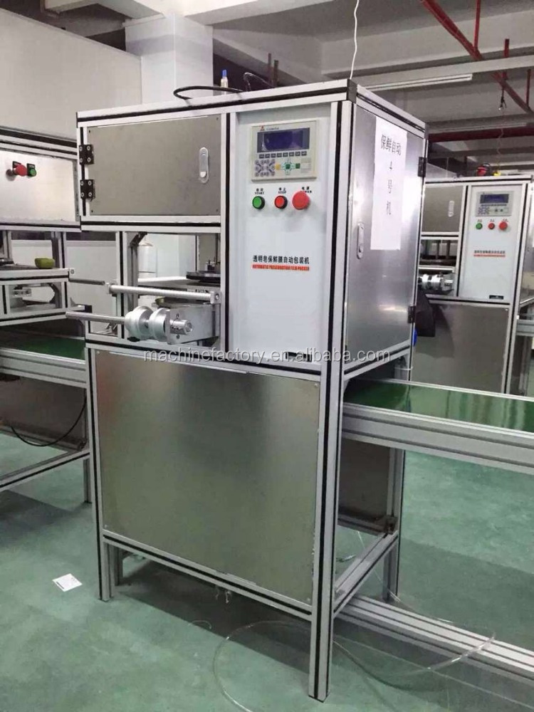 Automatic Cling / Stretch film Soap Wrapper Machine