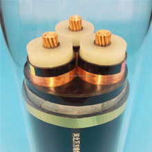 XLPE Insulated Medium Voltage Armored 70mm2 cables copper conductor