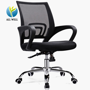 Wholesale cheap price mesh swivel office chair
