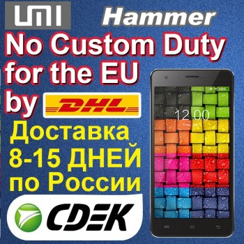 Cheap Phone Wholesale UMI HAMMER 5.0 inch HD IPS Screen Android Smart Phone