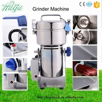 400g/times high quality 220V/110V stainless steel mini type home use wheat flour mill machinery prices HJ-CM016