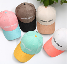 Hot sale unique color matching English letter printed fashion hip hop baseball hat