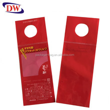 plastic self adhesive opp header bag for hair extension packaging