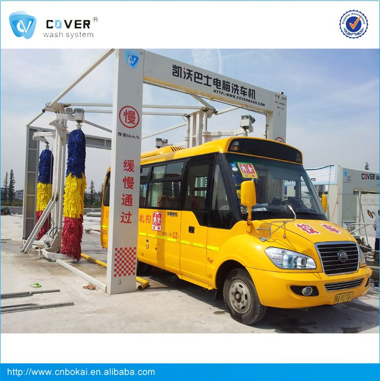 2014 Top Selling Tunnel Car Wash System