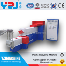 Plastic farm film PE film good multi-function plastic letter recycle machine for discount